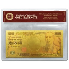 Colored Japan 10000 Yen 24K Gold Banknote with Plastic Frame for Collection