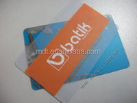 online shopping india plastic cards