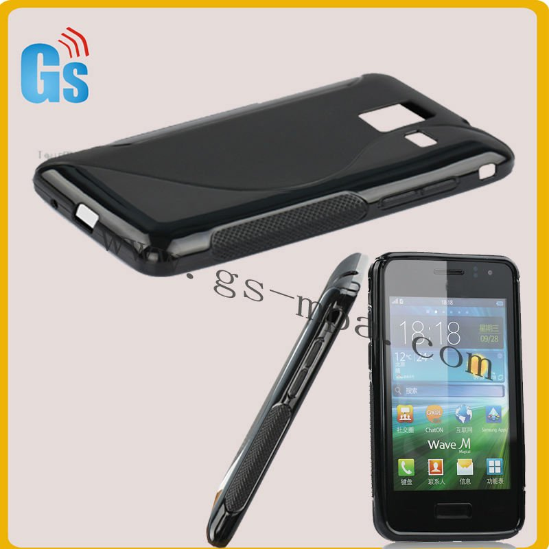 Hotsale TPU Cover for Nook Color Samsung Wave M S7250
