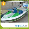 Play Outdoor Water Amusement Trival Electric Water Boat