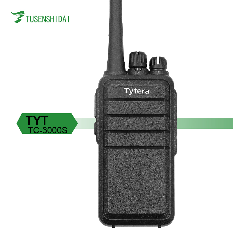 Handheld Type Single Band Mobile Radio 8W Long Range VHF/UHF FM Transceiver