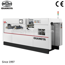 High Speed Brand New Auto Cd Label Die Cutter Machine With PLC Control