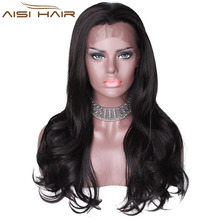 Heat Resistant Long Body Wave Lace Front Wigs Natural Black Synthetic Hair Lace Front Wigs For African American Women