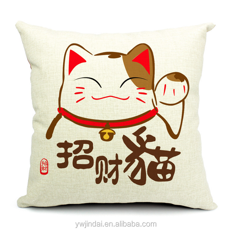 50Cm Large-Size Pillow Case Ovable Cute Lucky Cat Pattern Pillow Cover Cushion Cover Lumbar Support Pillows In The Car
