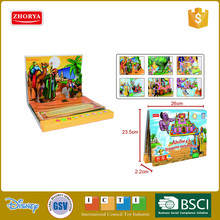 3D book for children in Spanish language Aladdin and the Wonderful Lamp Classic Tales availables in Spanish Talking toys
