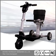 iMOVING X1 2017 new intelligent cheap 3wheel folding electric car kids,single seat mobility scooter with CE cetification