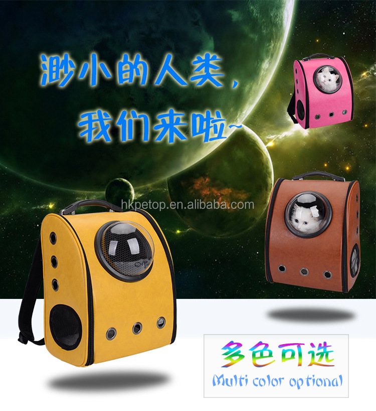 Pet Carrier Backpack/Space Capsule Shaped Breathable pet bag