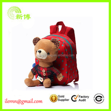 Customized lovely toys kids school bag
