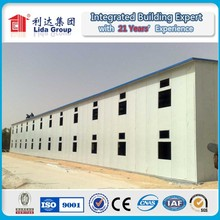prefabricated house for guard room/toilet/kiosk/porta cabin for Qatar