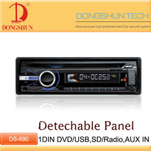1din car audio with high power output.