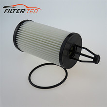 Hebei factory auto oil filter for cars Ben A2781800009
