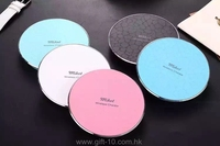 Custom mobile phone wireless charger