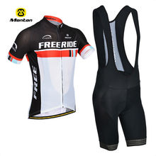Sublimation custom made bicycle jersey /cycling suit special for men in stock