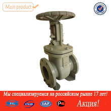 [PYL]china pipe fitting .stainless steel stem flanged WCB gate valves pn16 dn100