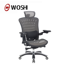 High end ergonomic full mesh CEO office chair computer chair high back office executive mesh chair