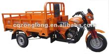 cargo motor trike with strong power