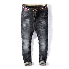 AMRMP005 OEM design straight cheap pencil cut jeans