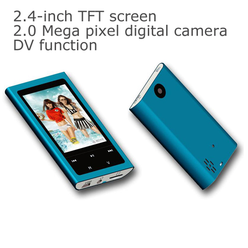 free sample 2.4 inch mp4 digital player driver