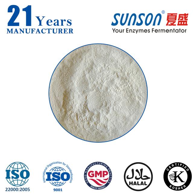 Xylanase for fruit juice Sunson XY20L--professional enzyme manufacturer since 1996
