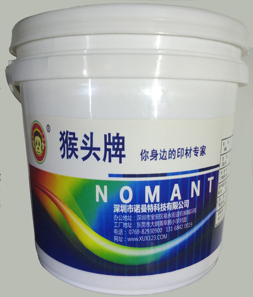 water based puff ink for textile screen print