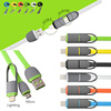 2 in 1 Micro USB Date Cable Charging For iphone 5 6 6s And Andriod USB Charger Data Cable