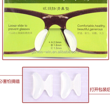 2015 hot selling custom Eco-friendly silicone nose pads for glasses