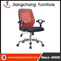 China Manufacturers Best Executives Office Chair JC-O163