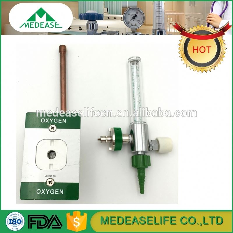 medical oxygen Ohmeda gas outlet with flowmeter unit