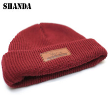 Custom brown leather patch beanie hat / custom patch winter beanies hat