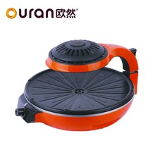 Factory price smokeless automatic smoke free charcoal bbq grill