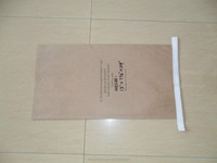 China brown waterproof garbage paper bag