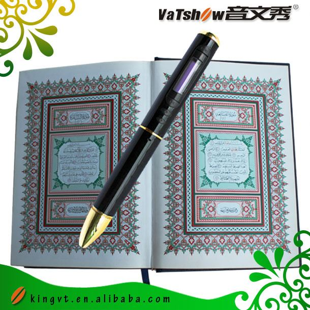 quran pen with qaida noorania