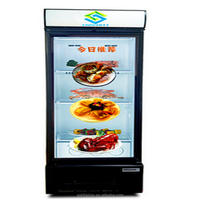 Factory price transparent display LCD glass door cold drinks fridge