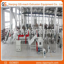 PP/PE Film Washing Granulation Production Line
