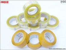 China pvc duct tape