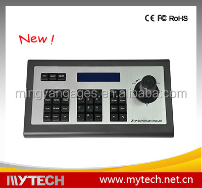 Promotion rs485 Onvif ptz keyboard controller