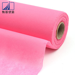 agriculture pet melt blown 3mm thickness pp spunlace spunbond needle punching thick pla nonwoven felt water absorbing fabric