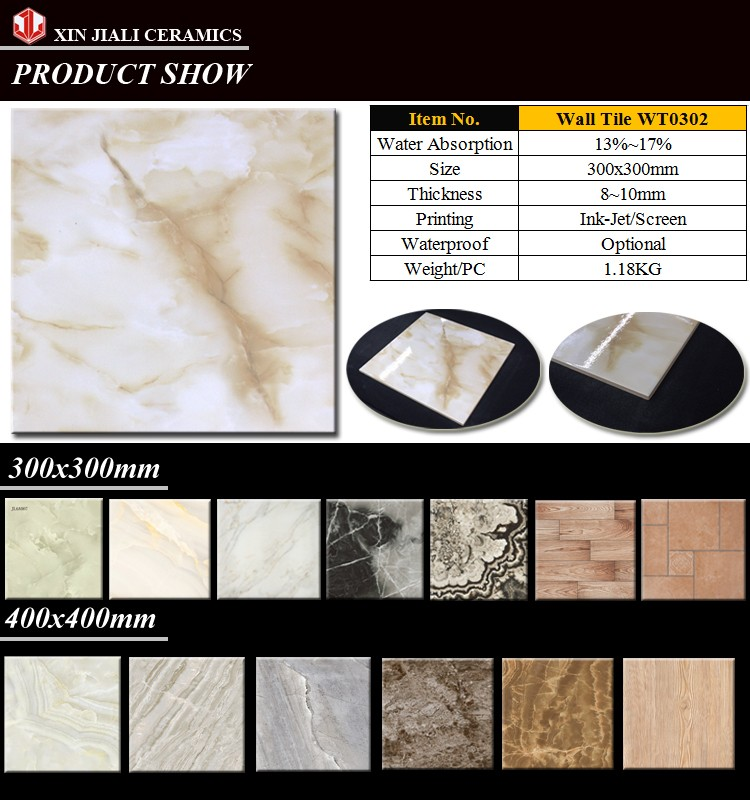 300x300 mm ceramic floor tiles vietnam