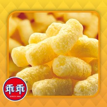 Best Wholesale Websites Taiwan Made import snack
