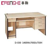High Quality Wooden Office Computer Table Study Office Desk With Low Factory Price