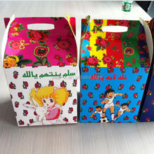 China factory printed packaging sweet cardboard gift boxes
