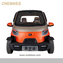 China fashionable long range small electric car with EEC for two person