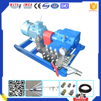 Hot Sale Product 50L/M Cement Industry water pump for car washing