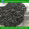 low sulfur high carbon calcined/graphitized petroleum coke