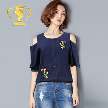 OEM factory price high quality latest trend shirt top woman apparel