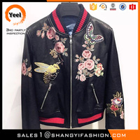 YEEL Newer recommended elegance classic neckline leather jacket lahore