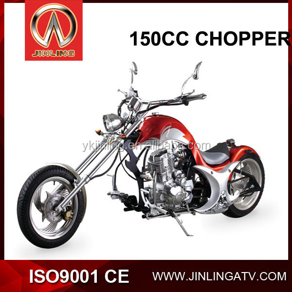 JL-MC01 2017 150CC Quad Mini Chopper