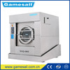heavy duty washing machines for electric heating, Industrial Washing Machine 120kg
