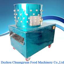 ISO Certificates poultry quail plucker machine