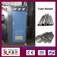 Solid State HF Tube Welders For Tube Straight Seam Welding